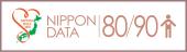 NIPPON DATA 80/90