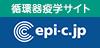 epic.jp